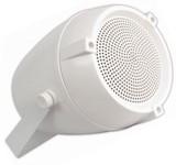 ArtSound PSW20 (PSW 20) Głośnik kierunkowy 100V/70V wodoodporny do podwieszenia (biały) - 1szt.