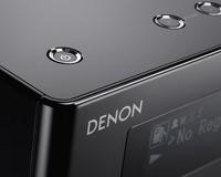 Denon Piccolo N4